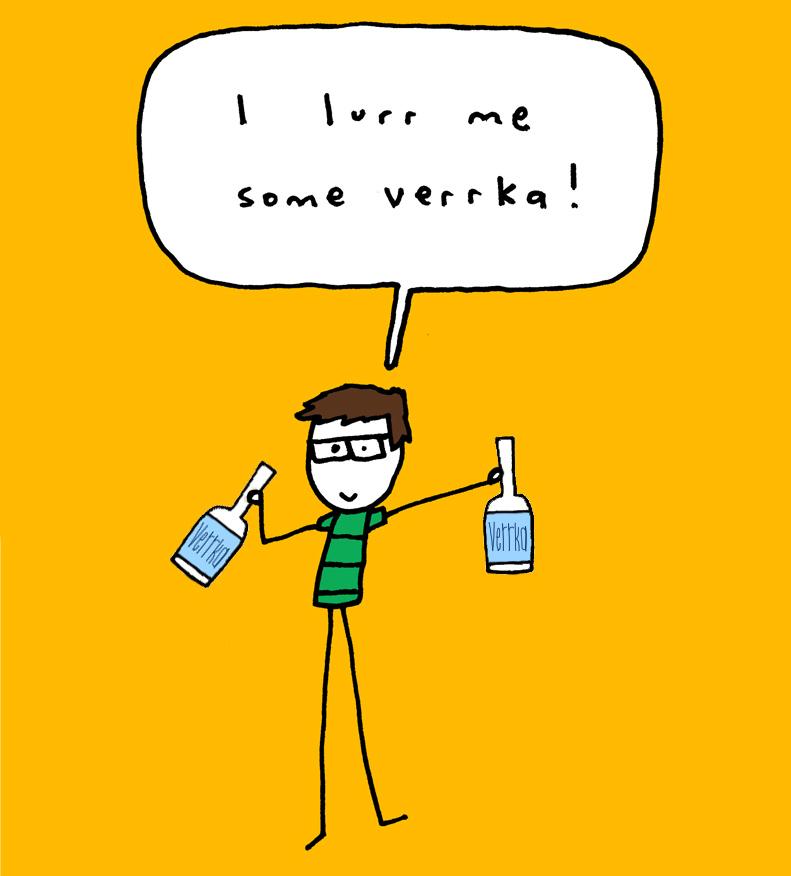 seib-lurrs-verrka